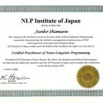 NLP Practitioner 認定証